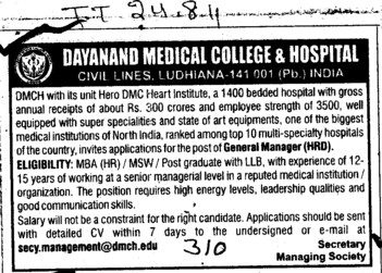 General Manager required (Dayanand Medical College and Hospital DMC)