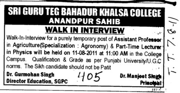 Assistant Proffessor required (Shri Guru Tegh Bahadur Khalsa College)