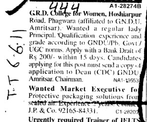 Lady Principal required (GRD College for Women)
