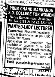 Lady Lecturer required (Prem Chand Markanda SD College for Women)