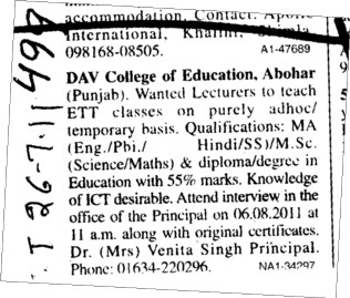 Lecturers for adhoc basis (DAV College)