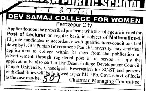 Lecturer in Mathematics (Dev Samaj College for Women)