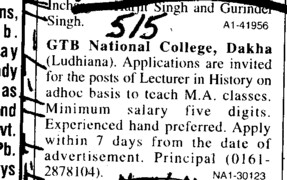 Lecturer in Hindi Punjabi and English etc (GTB National College)
