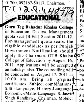 Management quota seats for BEd (Guru Gobind Singh College for Women Sector 26)