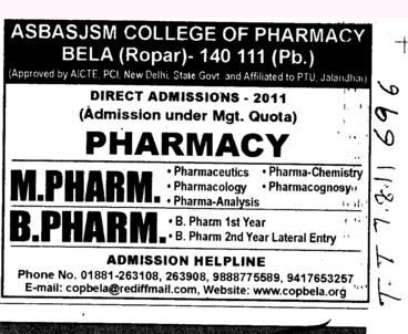 M Pharm and B Pharm courses (Amar Shaheed Baba Ajit Singh Jujhar Singh Memorial College of Pharmacy ASBASJSM Bela)