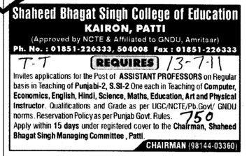 Assistant Proffessor required on Contract basis (Shaheed Bhagat Singh College of Education)