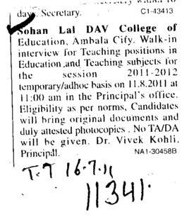 Lecturer on adhoc basis (Sohan Lal DAV College of Education)