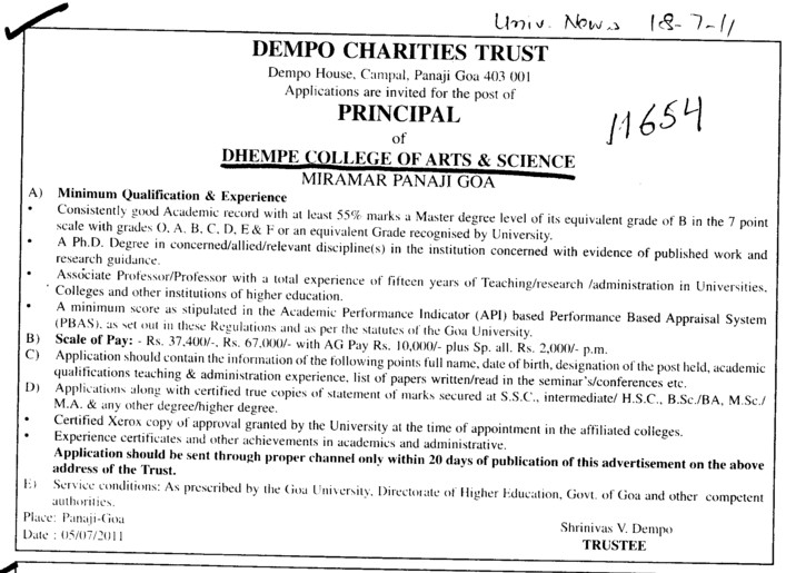 Principal required (Dhempe College of Arts and Science)