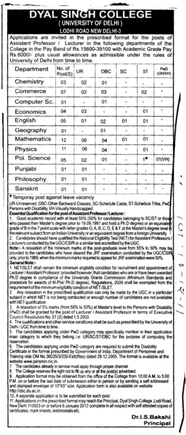 Assistant Professor and Lecturer required (Dyal Singh College)