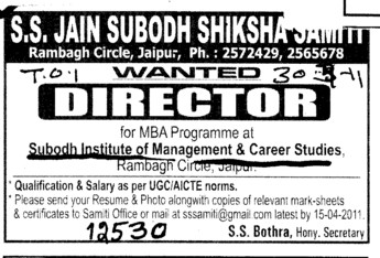 Director required (Subodh Institute of Management and Career Studies (SIMCS))