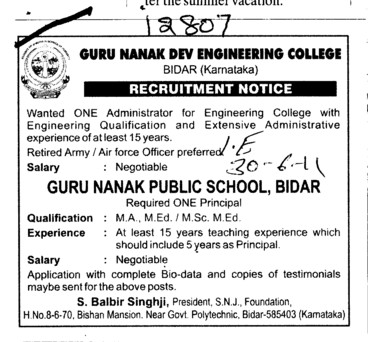 Principal for MA MEd and MSc etc (Guru Nanak Dev Engineering College (GNDEC))
