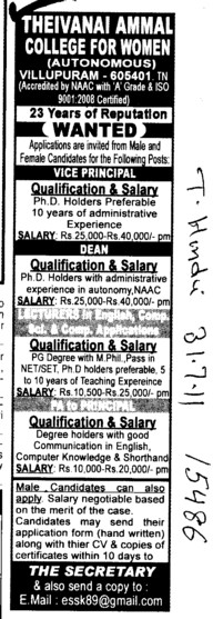 Vice Principal required (Theivanai Ammal College for Women)