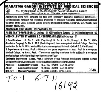Associate Professor and Assistant Professor required (Mahatma Gandhi Institute of Medical Sciences)