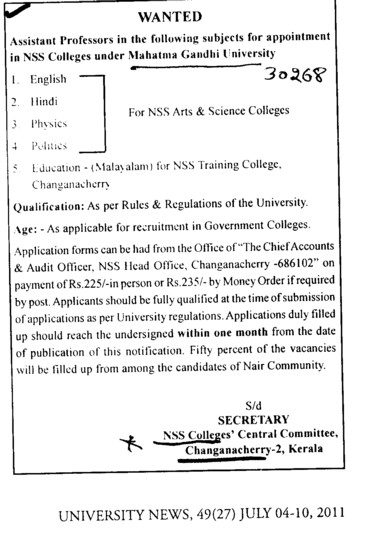Lecturer for English Hindi and Physics etc (Mahatma Gandhi University)