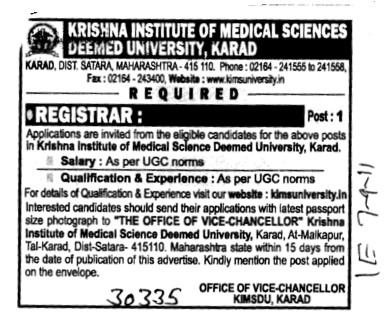 Registrar required (Krishna Institute of Medical Sciences University KIMS)