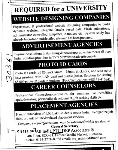 Website Designing Companies and Photo ID Cards (Punjab Technical University PTU)