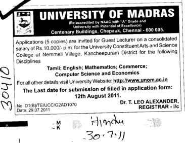 Guest Lecturer required (University of Madras)