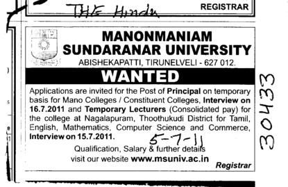 Principal and Temporary Lecturers (Manonmaniam Sundaranar University)