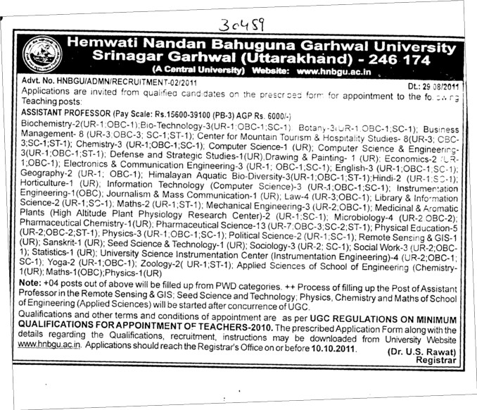 Assistant Professor required (Indian Institute of Technology (IITK))