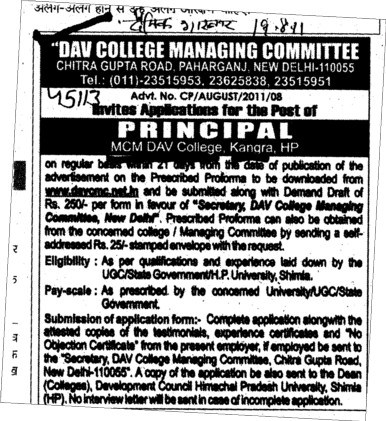 Principal required (MCM DAV College)