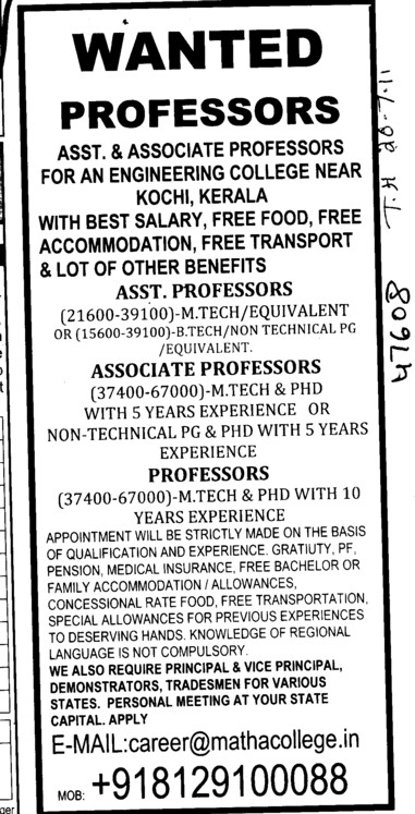 Assistant professor and Associate Professor etc (Matha College of Technology)