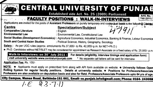 Faculty requirement for BTech BBA BCA and MBA etc (Central University of Punjab)