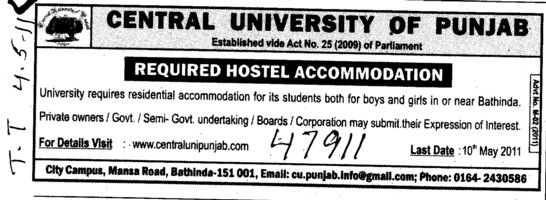 Hostel Accommodation (Central University of Punjab)