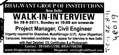 Project Manager required (Bhagwant Group)