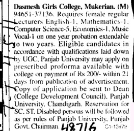Female regular Lecturer required (Dashmesh Girls College)