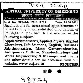 Guest Faculty for English Hindi and Punjabi etc (Central University of Jharkhand)