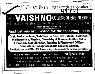 Assistant Professor and Lecturer etc (Vaishno College of Engineering)
