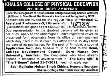 Assistant Professor and Librarian (Khalsa College of Physical  Education)