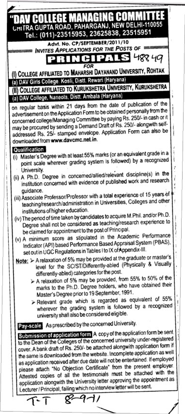 Principal required (DAV College Managing Committee)