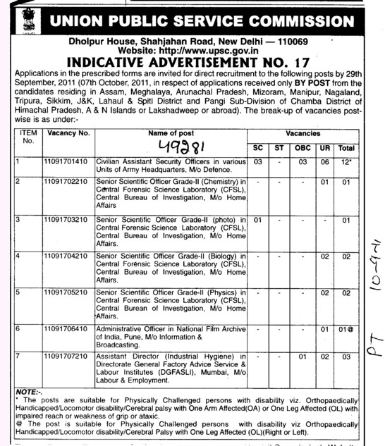 Indicative Advertisement No 17 (Union Public Service Commission (UPSC))