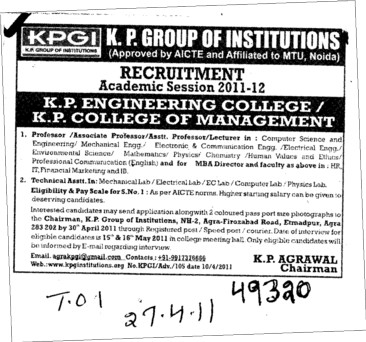 Professors Associate Professors Lecturers and Assistant Professors etc (KP Group of Institutions (KPGI))