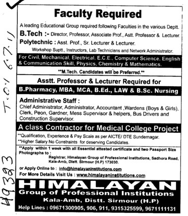 Administrative officer required (Himalayan Group of Professional Institutions)