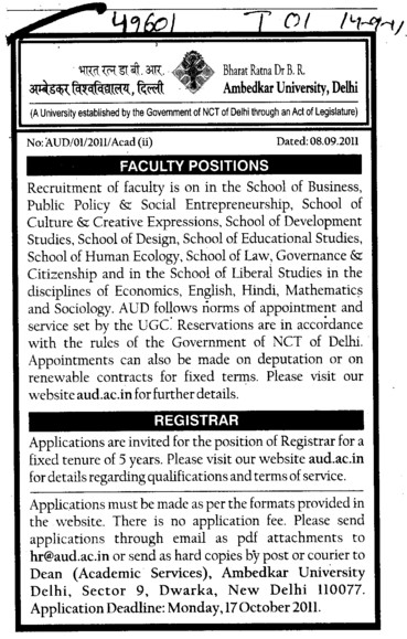 Registrar and Faculty Position required (Bharat Ratna Dr BR Ambedkar University)