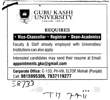 VC Registrar and Dean etc (Guru Kashi University)