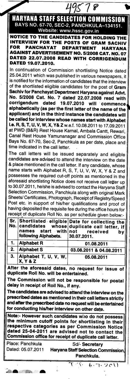 Gram Sachiv for Panchayat Department Haryana (Haryana Staff Selection Commission (HSSC))
