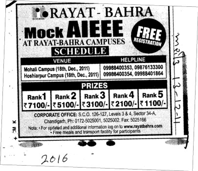 Mock Test AIEEE 2011 (Rayat and Bahra Group)