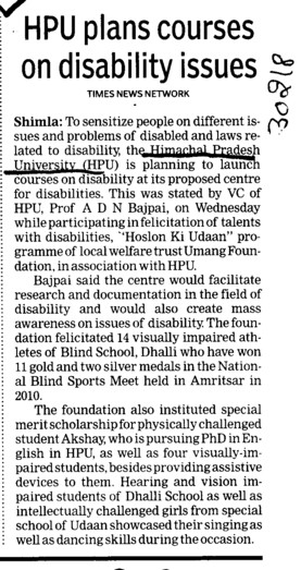 HPU plans courses on disability issues (Himachal Pradesh University)
