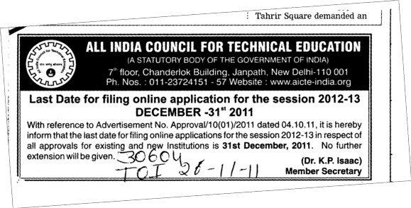 Online Application for the session 2012 2013 (All India Council for Technical Education (AICTE))