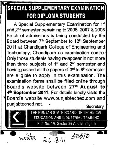 Special Supplimentary Examinations for Diploma Students (Punjab State Board of Technical Education (PSBTE) and Industrial Training)