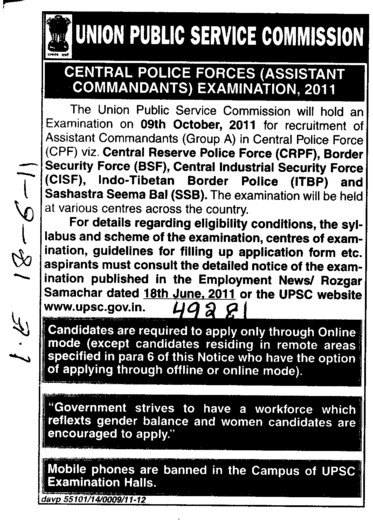 Central Police Forces Examination 2011 (Union Public Service Commission (UPSC))