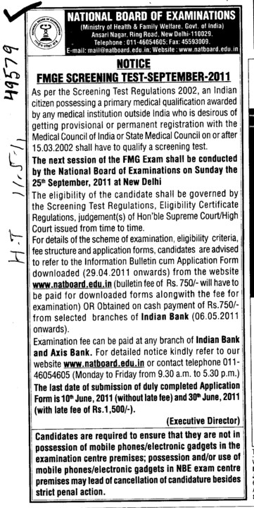 FMGE Screening Test 2011 (National Board of Examinations)