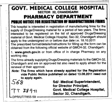Registration of Manufacturing Firms (Government Medical College and Hospital (Sector 32))