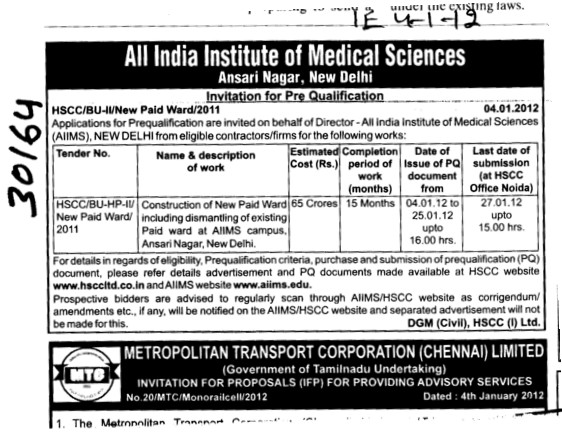 Construction of New Paid Ward including dismantling of existing paid ward (All India Institute of Medical Sciences (AIIMS))