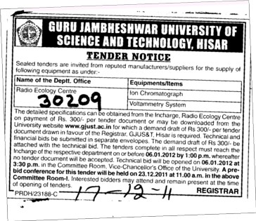 Radio Ecology Centre (Guru Jambheshwar University of Science and Technology (GJUST))