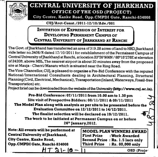 Developing Permanent Campus (Central University of Jharkhand)