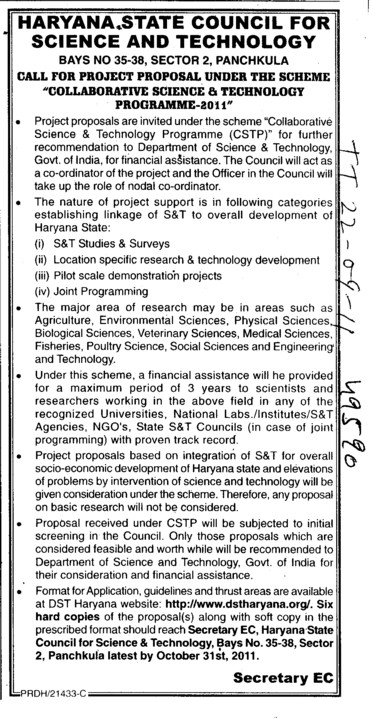 Collaborative Science and Technology Programme (Haryana State Technical Education Society (HSTES))